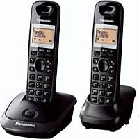 Telefony analogowe bezprzewodowe: Panasonic KX-TG2512
