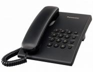 Telefony analogowe przewodowe: Panasonic KX-TS500